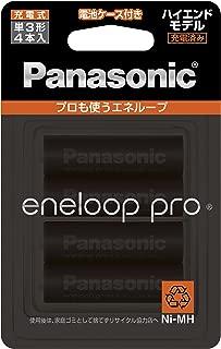 パナソニック エネループ 単3形充電池 4本パック 大容量モデル eneloop pro BK-3HCD/4C