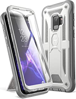 YOUMAKER Galaxy S9 Case, Heavy Duty Protection Kickstand with Built-in Screen Protector Shockproof Case Cover for Samsung Galaxy S9 5.8 inch (2018 Release) - White/Gray