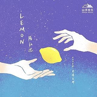 Lemon (Cover: 米津玄师)