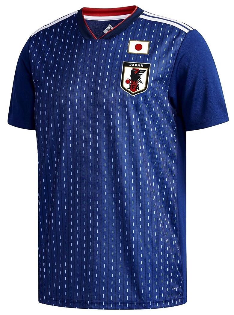 シプリーゴミ箱バリーサッカー 日本代表 ホーム レプリカ ユニフォーム 半袖 Tシャツ ズボン 上下セットメンズ キッズ なでしこ