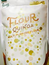 Natural Quinoa Multi Purpose Flour Kosher for Passover 16oz - Gluten Free - Vegan and Vegetarian Friendly