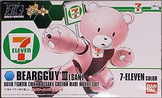 BANDAI Gundam Built Fighters HG 1/144 Beargguy III Seven Eleven Color Limited