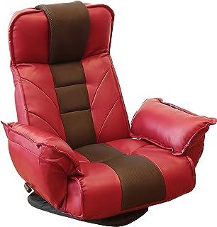 明光ホームテック ロングセラー座椅子 [ レバー式 14段階リクライニング / レッド/ハイバック ] 360度回転 (TVが見やすい) 196通りの座り心地 FRL-ダラスRE