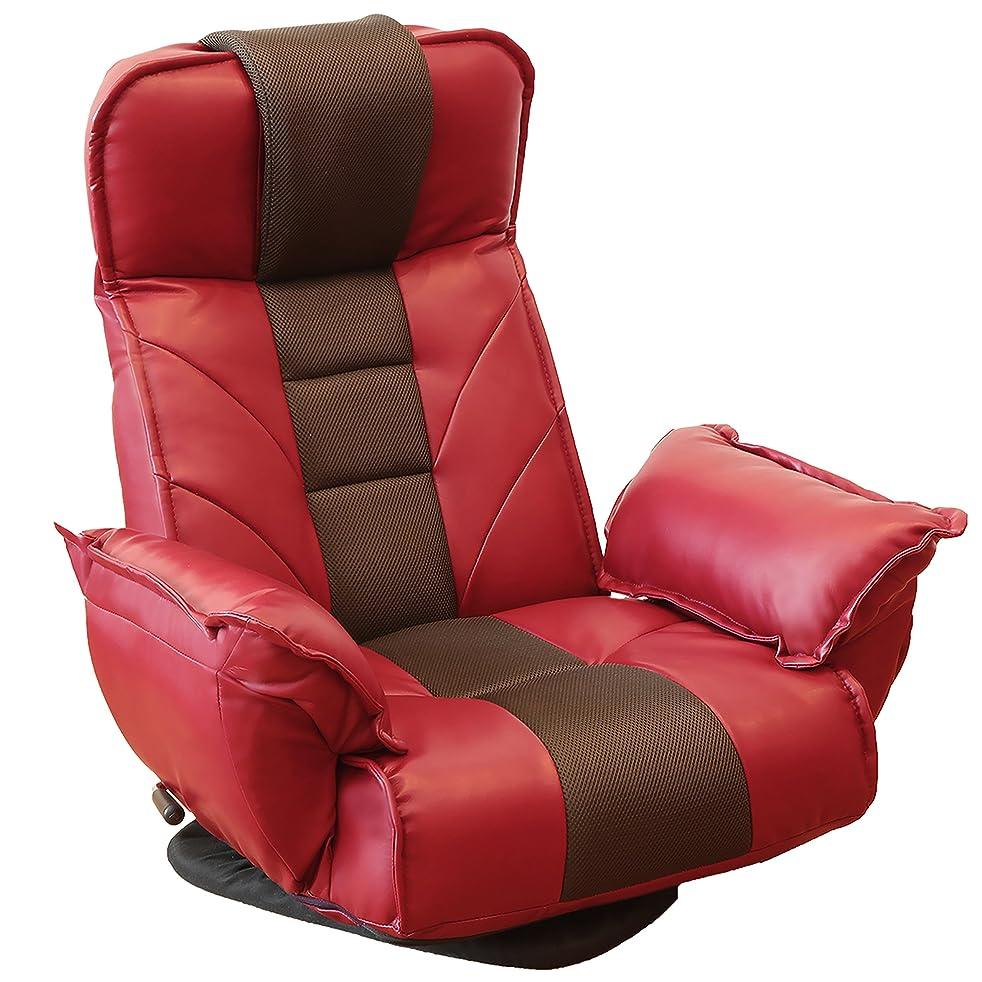 魅惑するコモランマ影響を受けやすいです明光ホームテック ロングセラー座椅子 [ レバー式 14段階リクライニング / レッド/ハイバック ] 360度回転 (TVが見やすい) 196通りの座り心地 FRL-ダラスRE