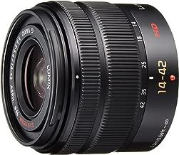 Panasonic LUMIX G Vario 14-42mm / F3.5-5.6 II ASPH. / MEGA O.I.S. Digital Interchangeable Zoom Lens - H-FS1442A - Black