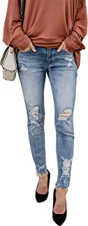 onlypuff Women's Skinny Denim Jeans High Waist Skinny Butt Lift Stretch Trousers Blue 12
