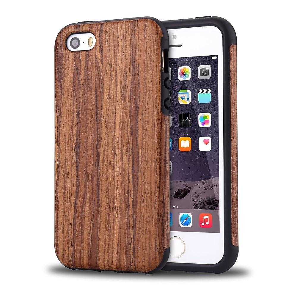 アクション留まるこんにちはTENDLIN iPhone SE ケース 自然木製柔軟TPUシリコン配合保護ケース(紫檀)
