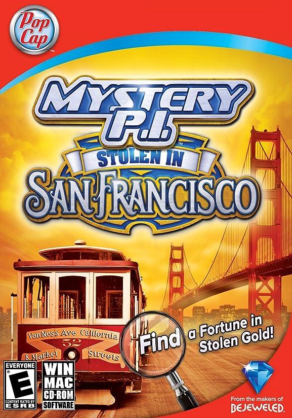 ナイトスポットある害虫Mystery P.I. - Stolen in San Francisco (輸入版)