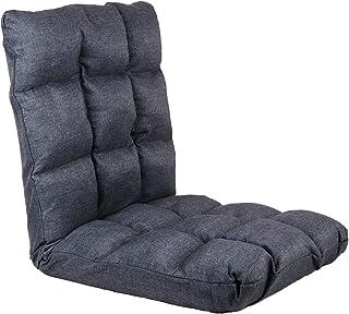 RM Design Cojín para silla de suelo con respaldo ajustable, ideal como silla de meditación, silla de lectura o silla de estadio, color azul