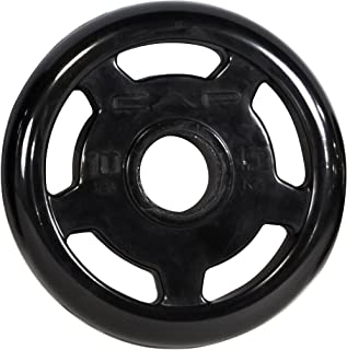 "CAP Barbell Commercial Urethane Coated 2"" Olympic Plate"