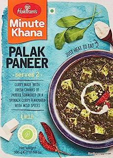 Haldirams Minute Khana Dilli Style Palak Paneer, 300 gm