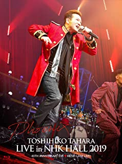 TOSHIHIKO TAHARA LIVE in NHK HALL 2019 [Blu-ray]