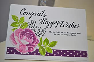 Nikah Mubarak card, Islamic wedding card, Happy wedding card, Congratulations card, Handmade wedding card, Arabic calligraphy card, Walimah.