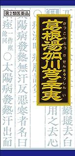 【第2類医薬品】「クラシエ」漢方葛根湯加川キュウ辛夷エキス顆粒 45包