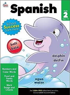 Spanish Workbook, Grade 2 (Brighter Child Workbooks)