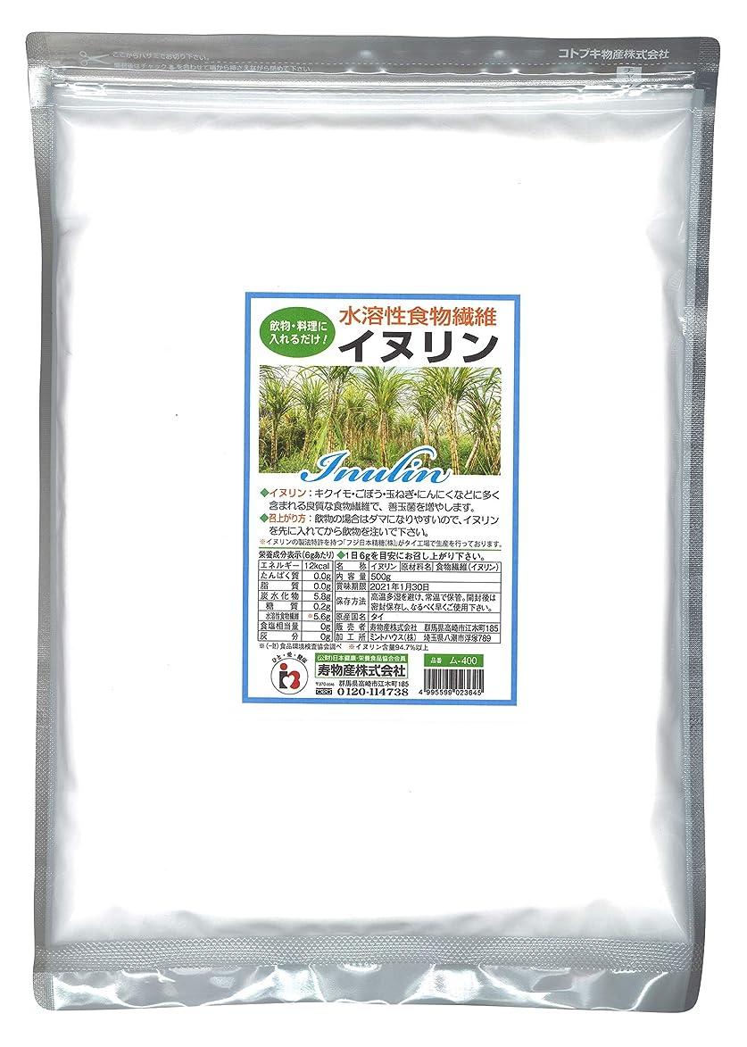 酸化物乗ってマイクロプロセッサイヌリン 500g 水溶性食物繊維 菊芋に多く含まれる食物繊維