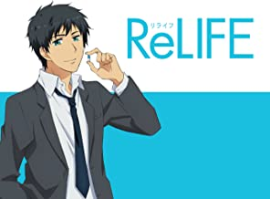 relife anime dubbed