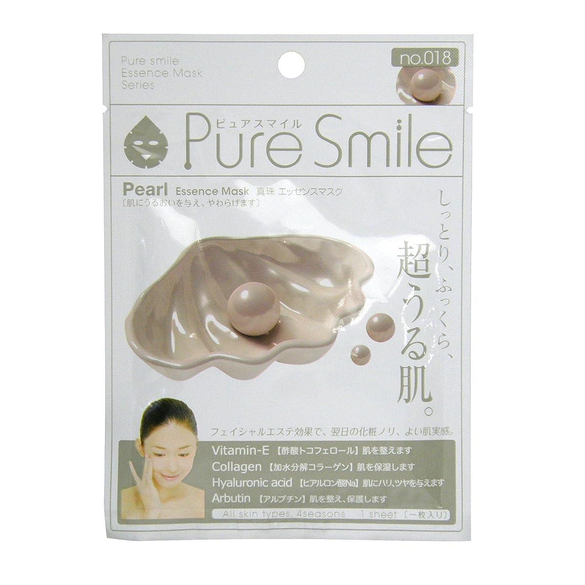 ユーモラス航海シードPure Smile エッセンスマスク 真珠 23ml?30枚