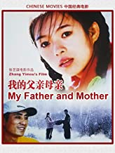 Best old chinese movies Reviews
