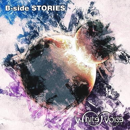 Itoshino Ero Ninja by White Noise on Amazon Music - Amazon.com
