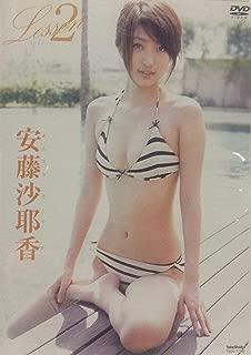 DVD>安藤沙耶香:Lesson 2 (<DVD>)