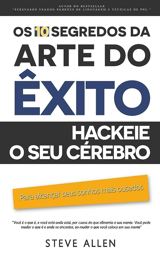 呼吸するボウリング犠牲Supera??o Pessoal: Os 10 segredos da arte do êxito: Hackeie o seu cérebro para alcan?ar seus sonhos mais ousados (Portuguese Edition)