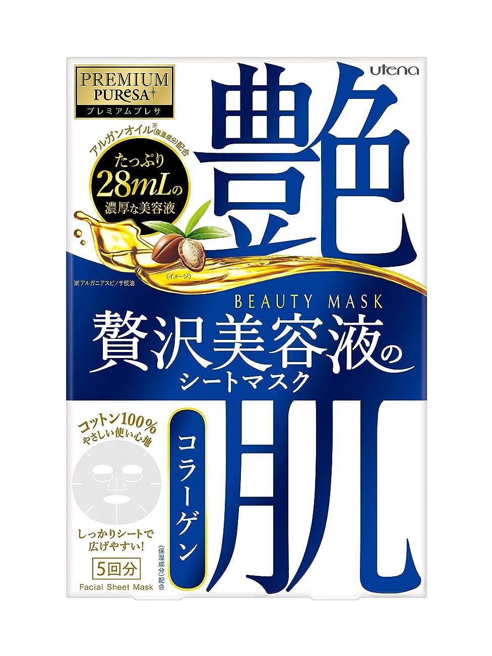 唯一モードリン規制する【Amazon.co.jp限定】大容量 プレミアムプレサ ビューティーマスク コラーゲン(5回分)