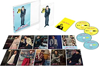 遠藤憲一と宮藤官九郎の勉強させていただきます DVD コンプリート・ボックス(初回仕様/4枚組/特製エンケンぷっくりシール&差し替えジャケット付)