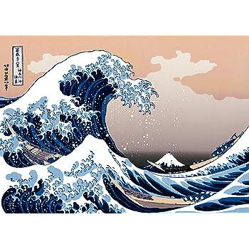 2000ピース ジグソーパズル パズルの超達人EX 神奈川沖浪裏<冨嶽三十六景> スーパースモールピース(38x53cm)