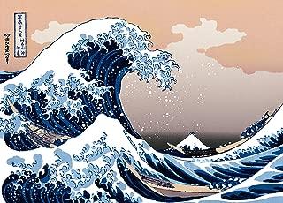 エポック(EPOCH) 2000 Piece Jigsaw Puzzle of The Super Master EX The Great Wave Off Kanagawa 36 Views of Mt.Fuji Super Small Piece (38x53cm)