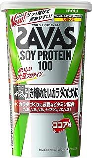 明治 ザバス(SAVAS) ソイプロテイン100 ココア味【11食分】 231g