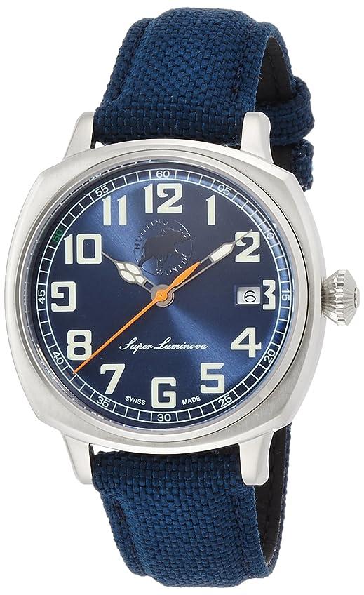 研究所マッサージ放置[ハンティングワールド] 腕時計 HW921SNV
