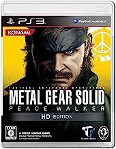 Metal Gear Solid: Peace Walker HD Edition (japan import)