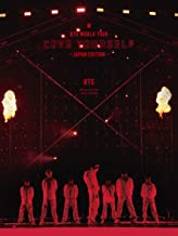 BTS WORLD TOUR 'LOVE YOURSELF' ~JAPAN EDITION~(初回限定盤)[DVD]