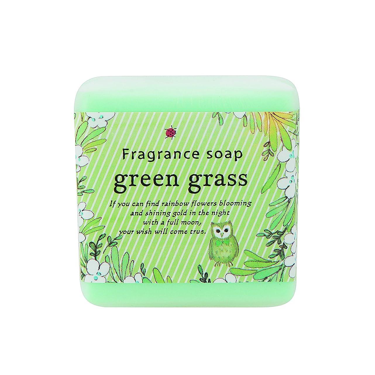 農夫パンチ保証サンハーブ フレグランスソープ40g グリーングラス 12個(プチ石けん ゲストソープ 爽やかでちょっと大人の香り)