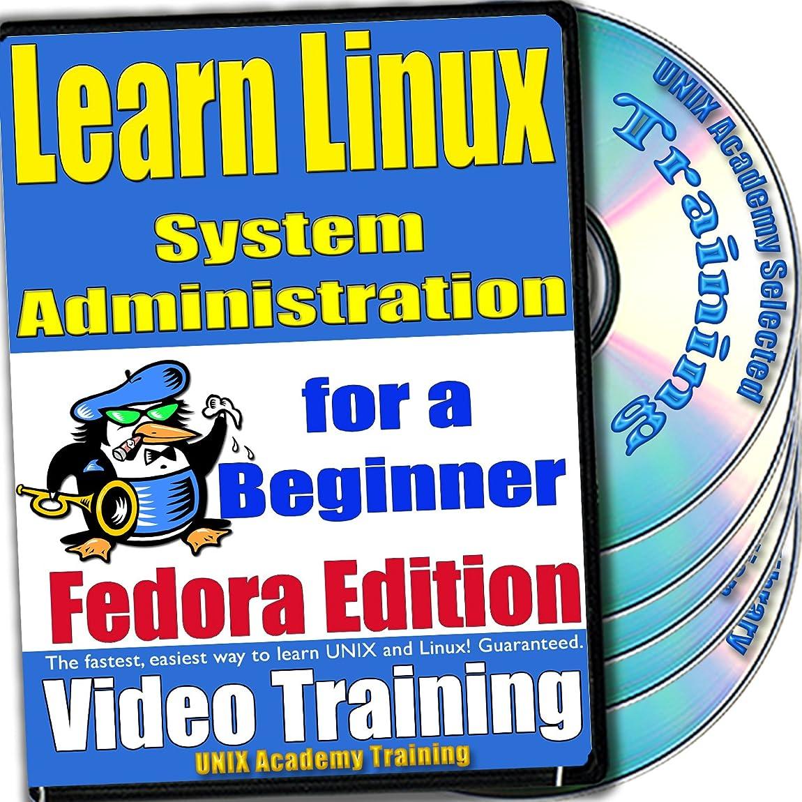 木材読みやすさ形Linuxのシステム管理。初級ビデオトレーニングおよび認定試験、英語でFedoraのバージョン。 4 -DVDセット