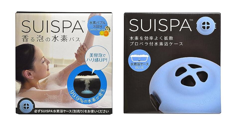 子豚くしゃみ万一に備えてSUISPA スイスパ スターターセット シトラス