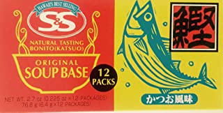 S & S Original Bonito Katsuo Instant Soup Base 2 - 12 Packs Made in Japan