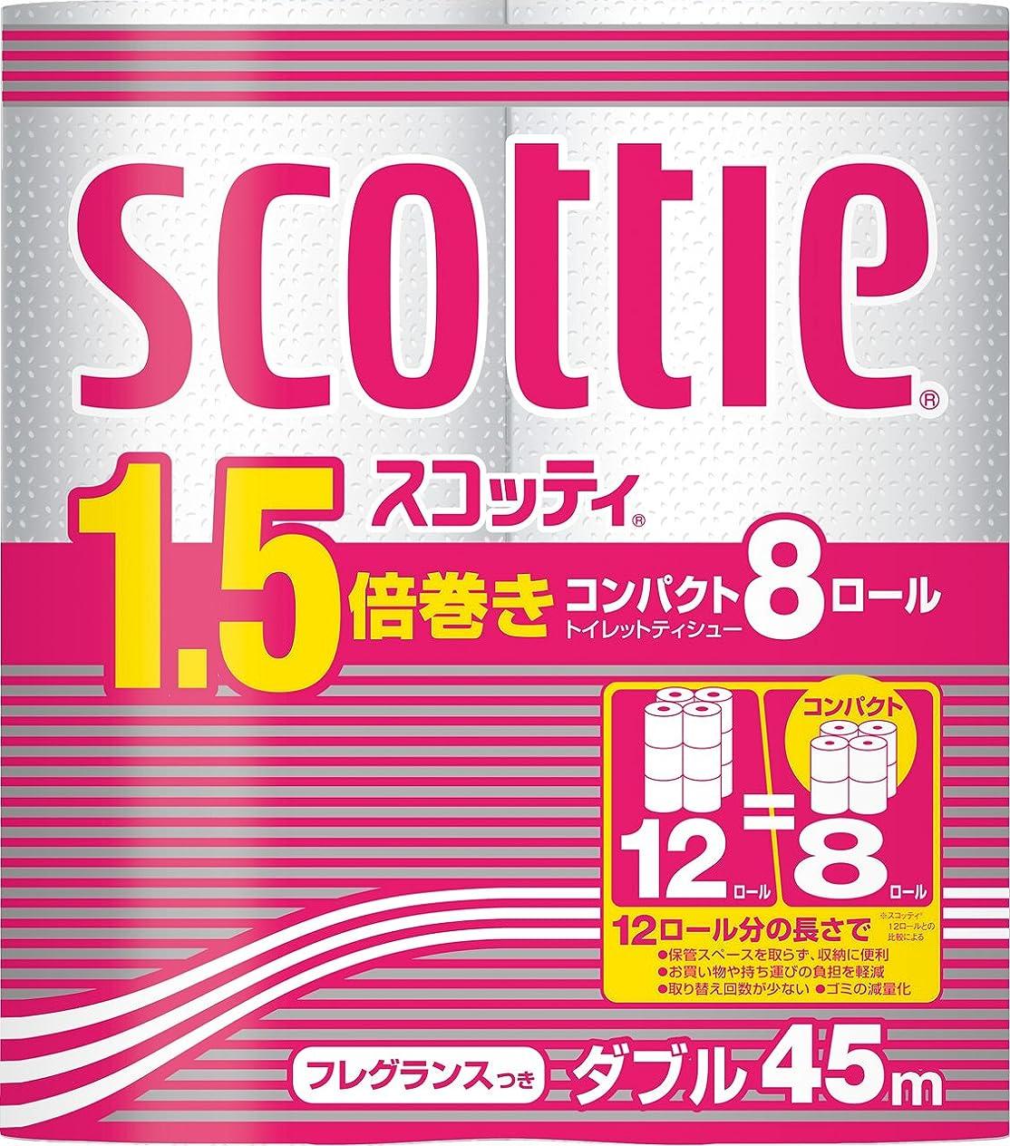 鮫アセ千スコッティ 1.5倍巻き コンパクト トイレット8ロール 45mダブル
