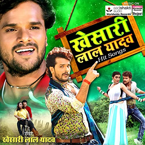 Khesari Lal Yadav Hit Songs by Khesari Lal Yadav on Amazon
