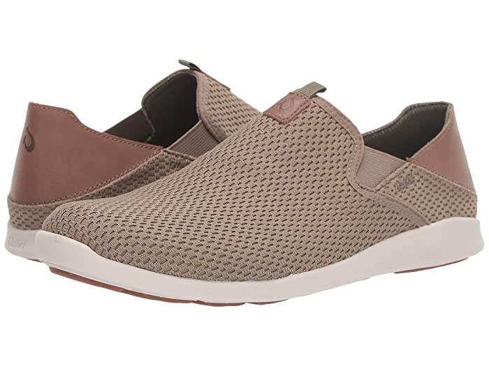 'Alapa  Shoes (Clay/Mustang) Men's Shoes