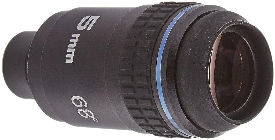 Orion 8242 5mm Stratus Wide-Field Eyepiece