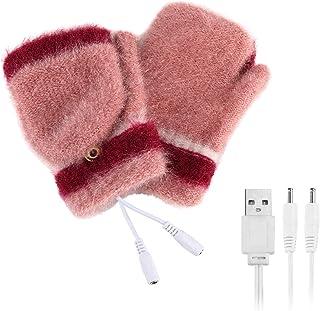 手袋 USB接続で加熱 あったか手袋 パソコン作業 PC モバイルバッテリーなど 洗濯可能 USBヒーター手袋 男女兼用 ブラックヒーター手袋 指先 温かい ヒーター内蔵 ハンドウォーマー (ピンク)