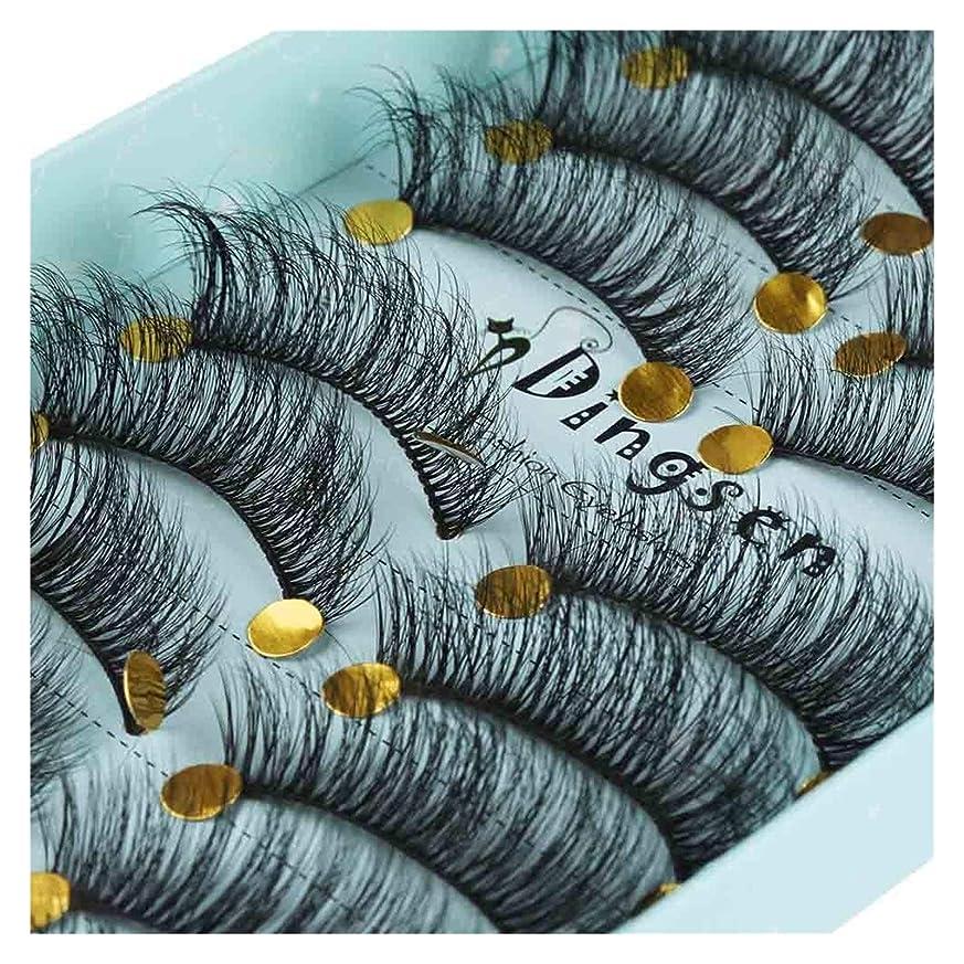 生き残ります下線サラミ10組の3Dソフトフェイク髪のつけまつげナチュラルーまつげうっすらふわふわまつげエクステンションアイメイクツール (Color : 3D 68)