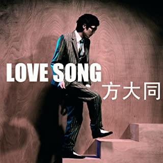 Love Song [radio-edit]