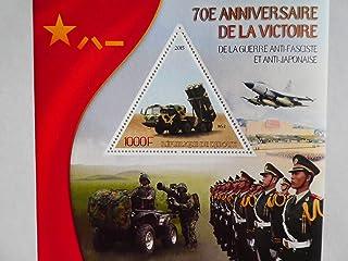 ジブチ『第二次世界大戦』(抗日戦勝70周年:人民解放軍) B