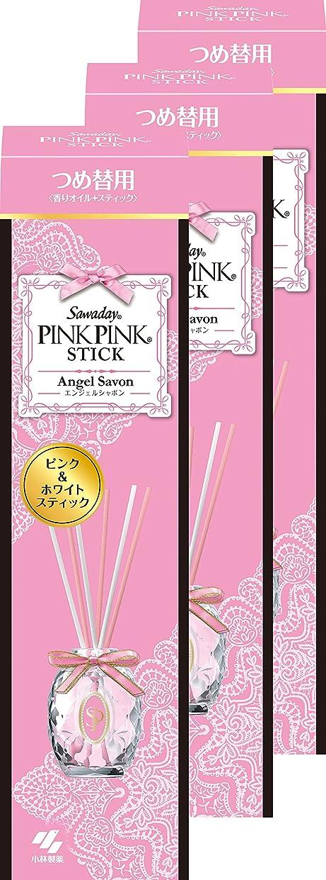 恥ずかしいクリーム示す【まとめ買い】サワデー ピンクピンクスティック 消臭芳香剤 詰替え用 エンジェルシャボン 70ml×3個