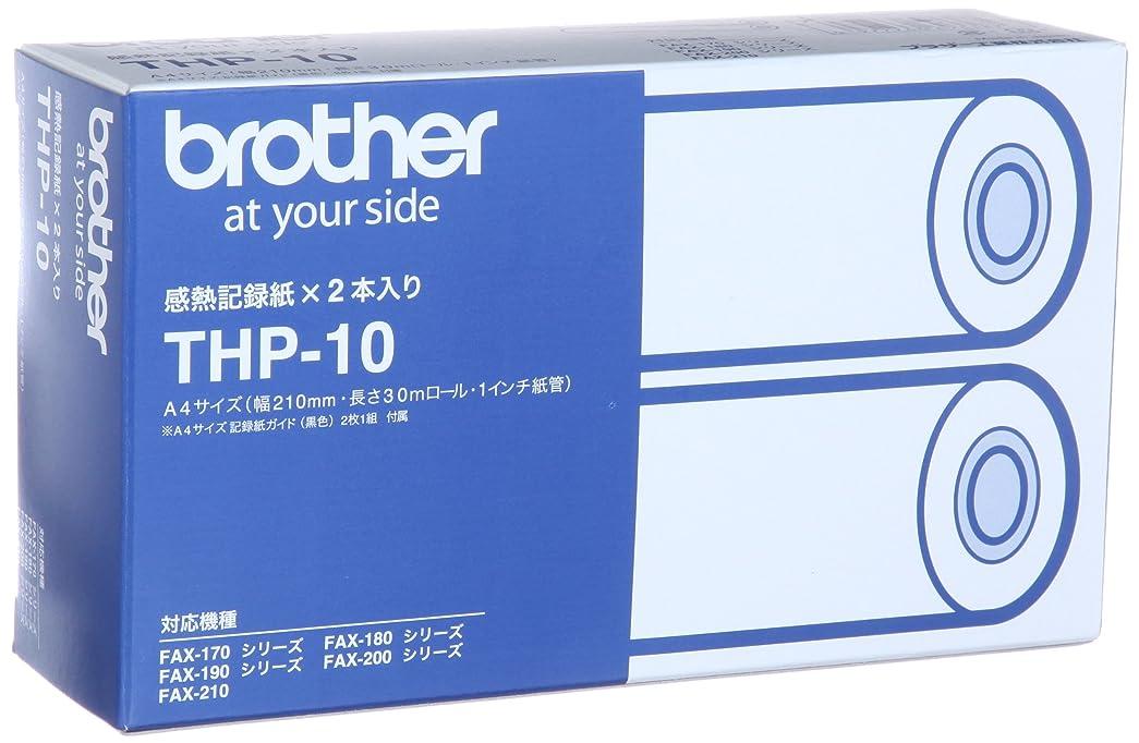 ハブブ恋人会員ブラザー工業 感熱ファクス用感熱記録紙 30m 2巻/箱 THP-10