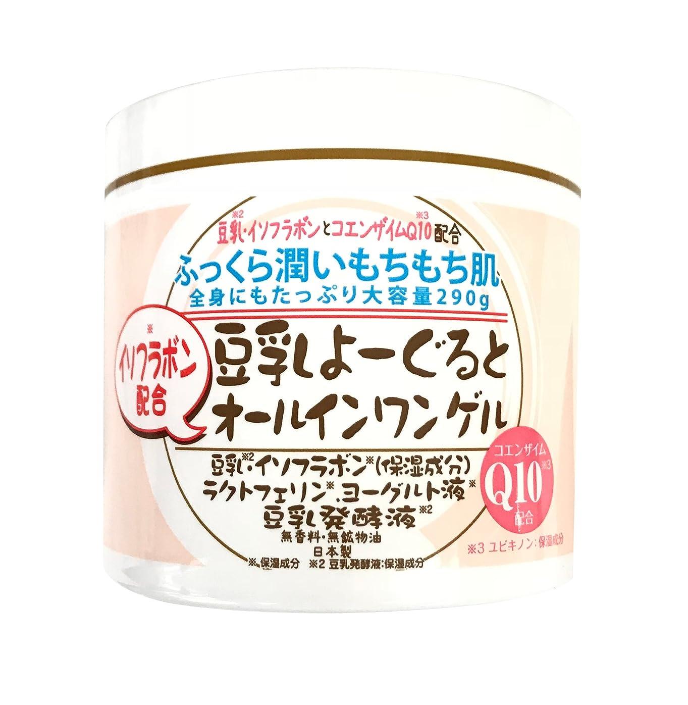 エゴイズムラップトップ甘やかす豆乳よーぐると オールインワンゲル 290g