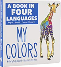 A Book in 4 Languages - English, Spanish, French, and Mandarin Chinese - My Colors - PI Kids (English, Spanish, French and Chinese Edition)